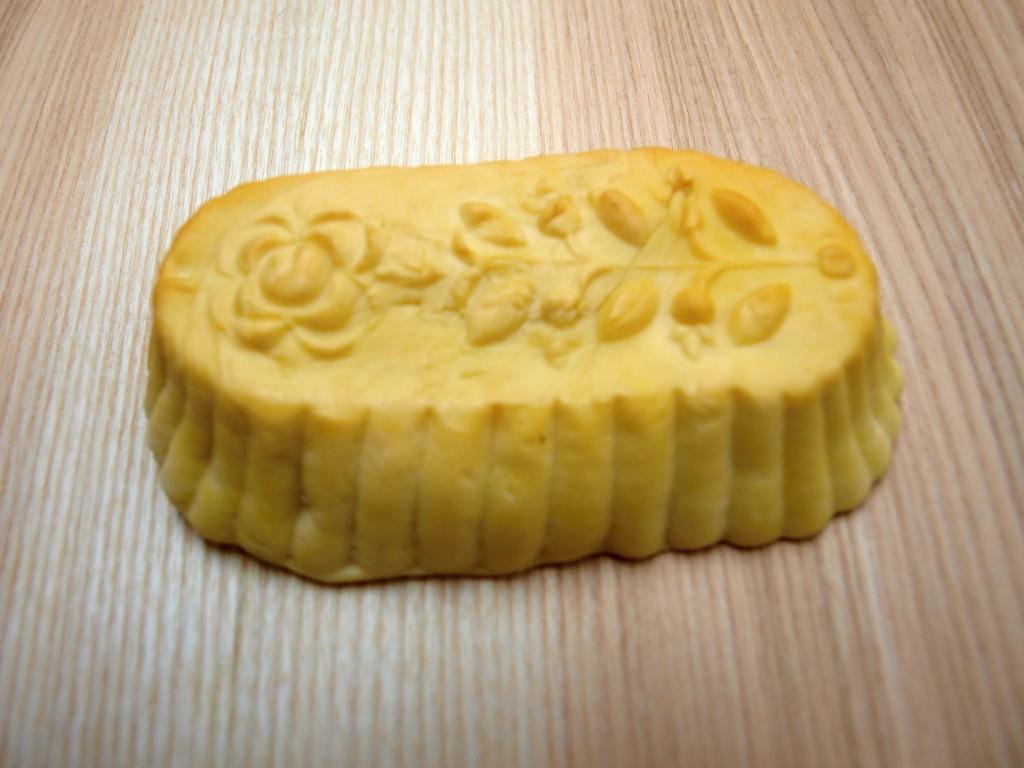 Sýr zauzený pařený